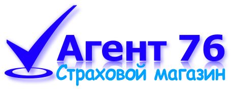 Страховой магазин Агент76